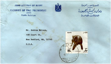 Egypt Envelope